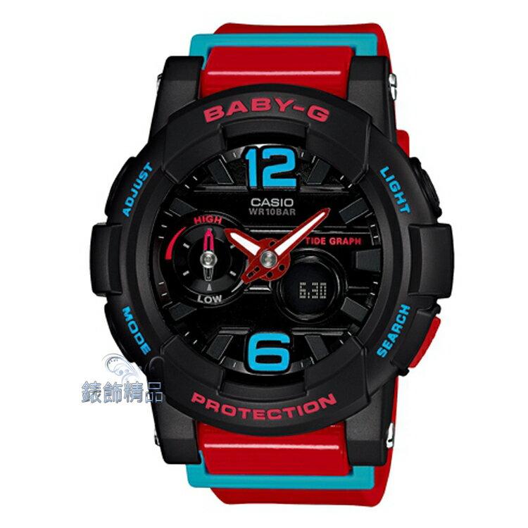 【錶飾精品】現貨卡西歐CASIO Baby-G衝浪極限運動 潮汐顯示 BGA-180-4B正品 BGA-180-4BDR/ER生日 禮物 情人節 禮品