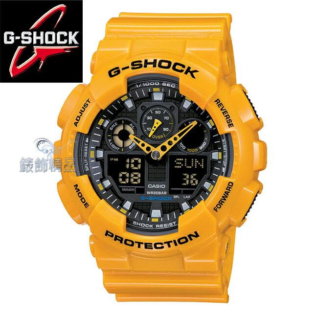 【錶飾精品】現貨卡西歐CASIO G-SHOCK多層次錶盤 大黃蜂GA-100A-9ADR雙顯GA-100A-9A 生日 情人節 禮物