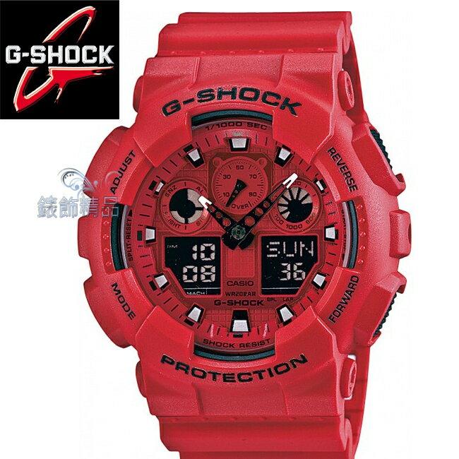 【錶飾精品】現貨卡西歐CASIO G-SHOCK全新 雙顯 紅 GA-100C-4A 原廠正品GA-100C-4ADR禮物