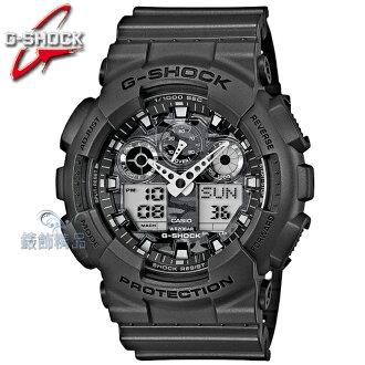 【錶飾精品】現貨卡西歐CASIO G-SHOCK多層次錶盤 灰 迷彩系列GA-100CF-8ADR正品GA-100CF-8A禮物