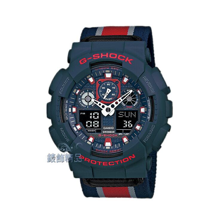 【錶飾精品】現貨 卡西歐CASIO G-SHOCK雙顯 藍紅帆布 GA-100MC-2A 全新原廠正品GA-100MC-2ADR生日 情人禮物
