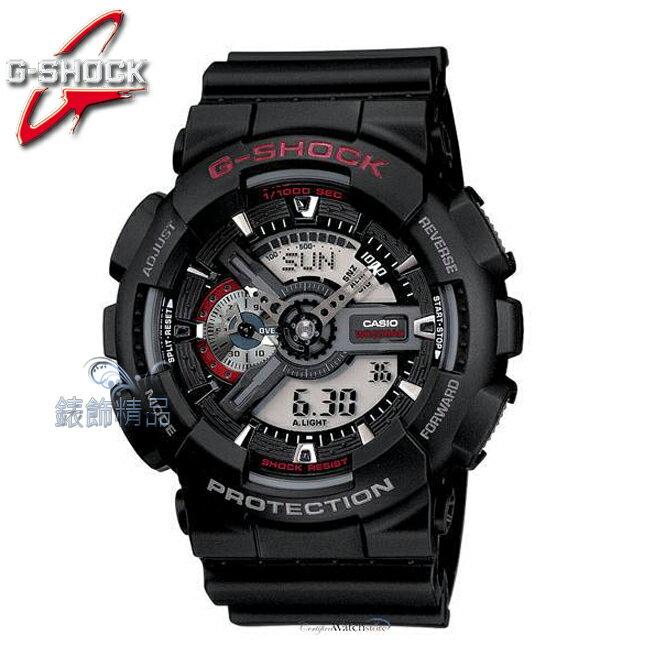 【錶飾精品】現貨 卡西歐CASIO G-SHOCK多層次 雙顯 消光黑紅GA-110-1A正品GA-110-1ADR生日 情人節 聖誕 禮物