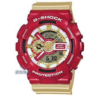 【錶飾精品】現貨卡西歐CASIO G-SHOCK雙顯 GA-110CS-4A 紅X金色GA-110CS-4ADR 鋼鐵人配色 全新正品