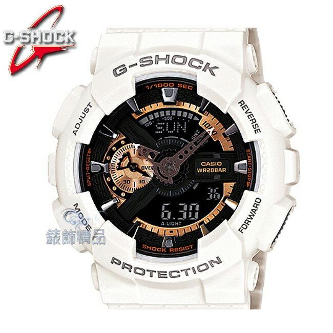 【錶飾精品】現貨 卡西歐CASIO G-SHOCK多層次 雙顯 白框黑 玫金GA-110RG-7A正品GA-110RG-7ADR/ER禮物