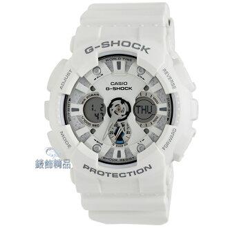 【錶飾精品】現貨 卡西歐CASIO G-SHOCK雙顯 蜘蛛人同款-白色 全新 GA-120A-7A原廠正品GA-120A-7ADR