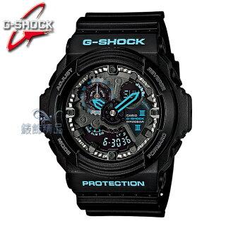 【錶飾精品】現貨卡西歐CASIO G-SHOCK齒輪金屬感 雙顯亮眼天空藍X酷黑新設計GA-300BA-1A全新原廠正品GA-300BA-1ADR禮物