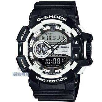 【錶飾精品】現貨CASIO卡西歐G-SHOCK大型錶冠設計 GA-400-1A 黑X白 GA-400-1ADR 全新原廠正品 生日 情人節 禮物 禮品