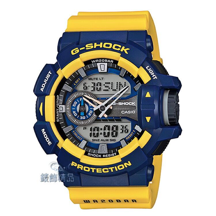 【錶飾精品】現貨CASIO卡西歐G-SHOCK大型錶冠設計 GA-400-9B 黃X藍GA-400-9BDR 生日禮物