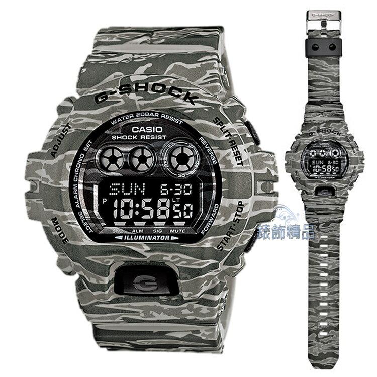 【錶飾精品】現貨卡西歐CASIO G-SHOCK反轉液晶 虎紋迷彩 GD-X6900CM-8DR 冷冽灰 GD-X6900CM-8 生日 情人節禮物