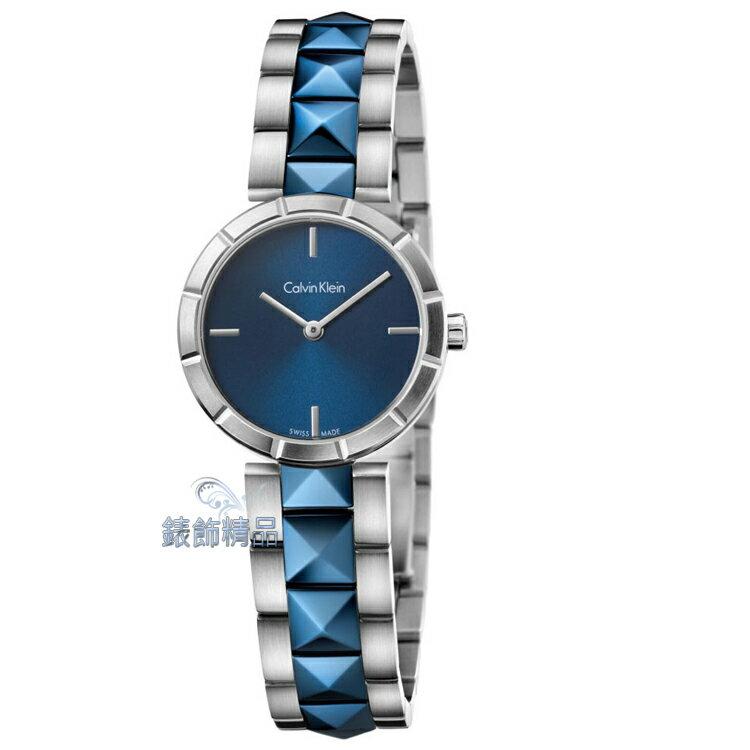 【錶飾精品】CK手錶 Calvin Klein edge邊緣系列 女表 K5T33T4N 藍 全新原廠正品 情人生日禮物