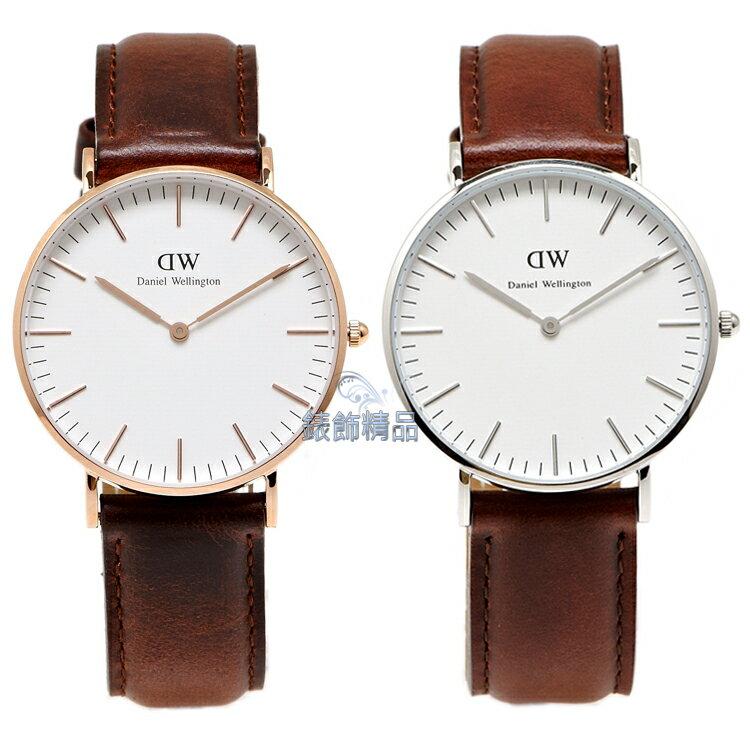 【錶飾精品】現貨 瑞典DW手錶 北歐極簡優雅 皮帶 DW00100039金 0611DW銀 Bristol 36mm