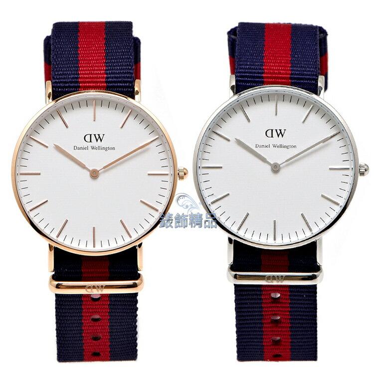 【錶飾精品】現貨DW手錶 瑞典北歐休閒 尼龍 DW00100029金 0601DW銀 Oxford 36mm