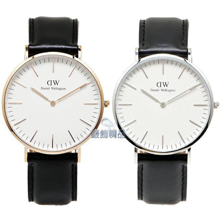 ~錶飾 ~ 瑞典 DW 手錶 Daniel Wellington 北歐極簡優雅 皮帶107