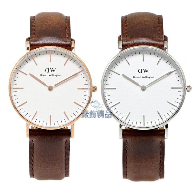 【錶飾精品】現貨 瑞典DW手錶 北歐極簡優雅 皮帶 DW00100035金 0607DW銀 St Mawes 36mm