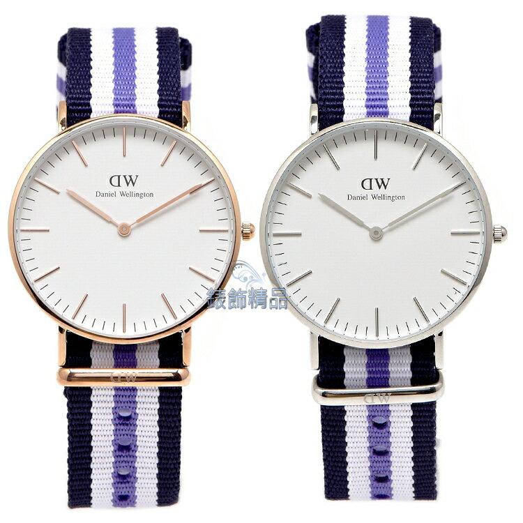 【錶飾精品】現貨 瑞典 DW 手錶 Daniel Wellington 北歐極簡休閒 尼龍 0509DW金 0609DW銀 Classic Trinity Lady 36mm