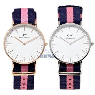 【錶飾精品】現貨DW手錶 瑞典北歐休閒 尼龍 DW00100033 金 0604DW銀 Winchester 36mm