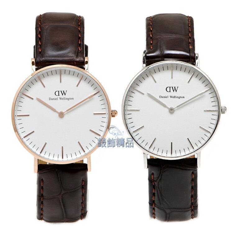 ~錶飾 ~ 瑞典 DW 手錶 Daniel Wellington 北歐極簡優雅 壓紋皮帶5