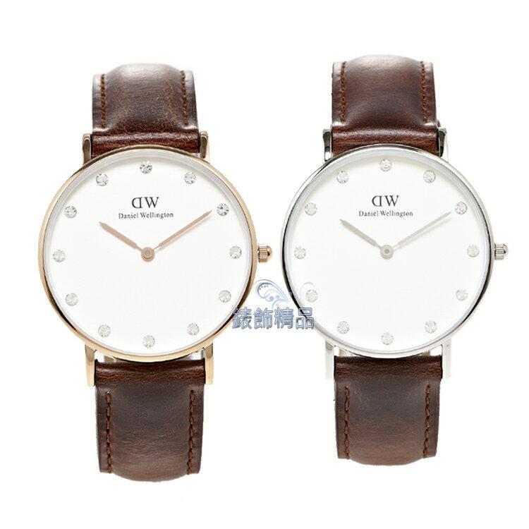 【錶飾精品】現貨 瑞典DW手錶 DW00100075 金 0960DW銀 St Mawes 34mm皮帶女錶 全新正品
