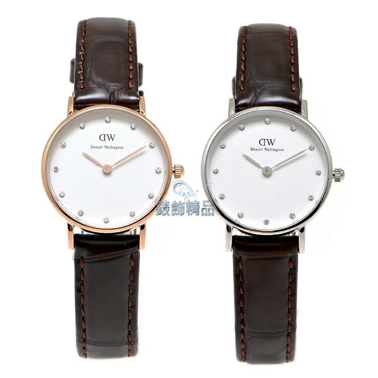 【錶飾精品】現貨 瑞典 DW 手錶 Daniel Wellington 北歐極簡優雅 壓紋皮帶 0902DW金 0922DW銀 Classy York 26mm