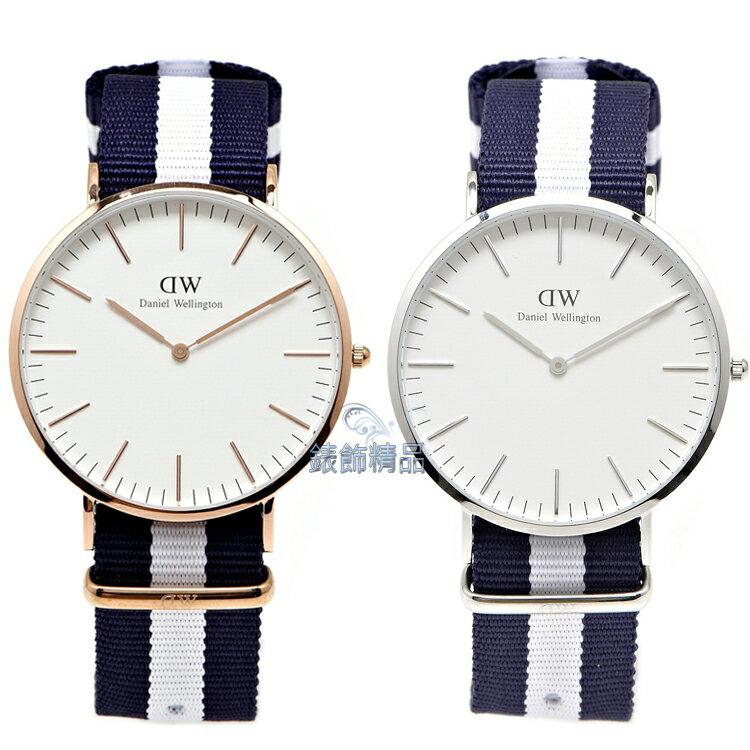 ~錶飾 ~ 瑞典 DW 手錶 Daniel Wellington 北歐極簡休閒 尼龍104
