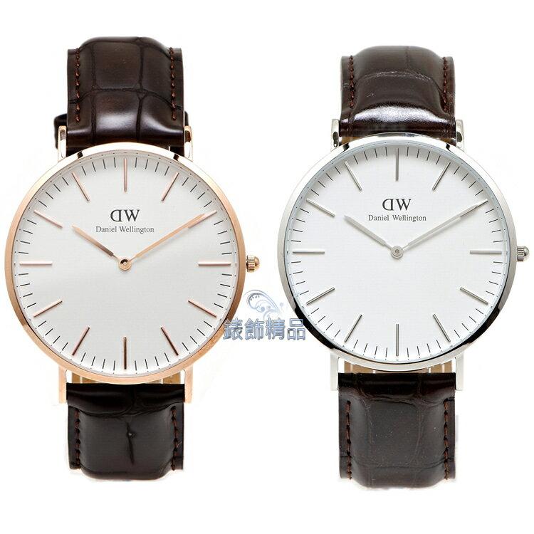 【錶飾精品】現貨 瑞典 DW 手錶 Daniel Wellington 北歐極簡優雅 皮帶 0111DW金 0211DW銀 Classic York 40mm原廠正品