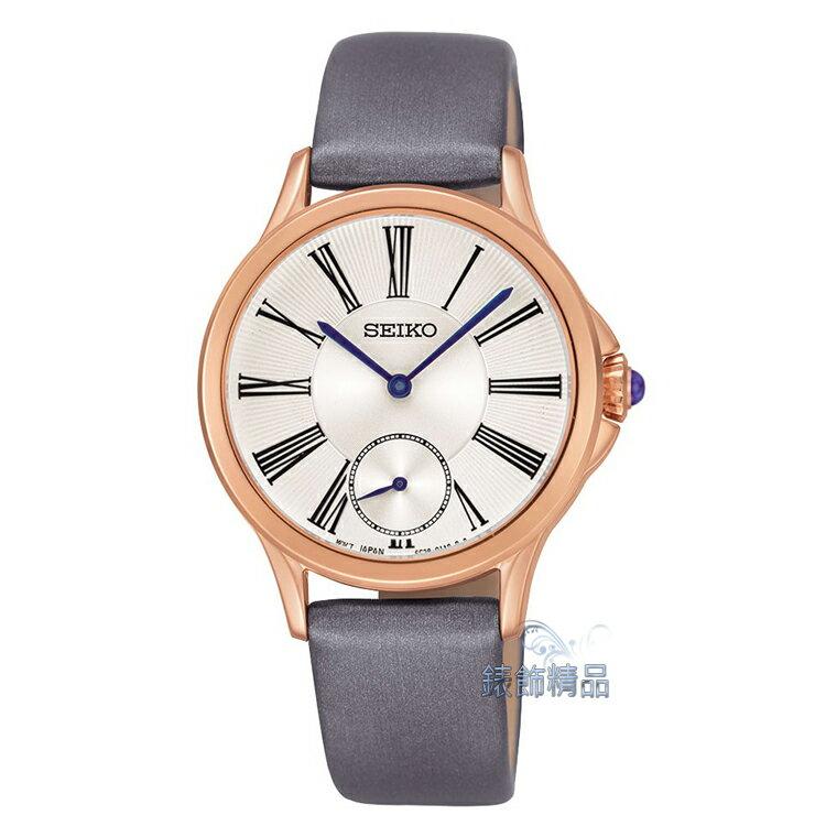 【錶飾精品】SEIKO錶 白面 小秒針 玫金框 銀灰皮帶 SRKZ54P1 全新原廠正品 生日情人禮品
