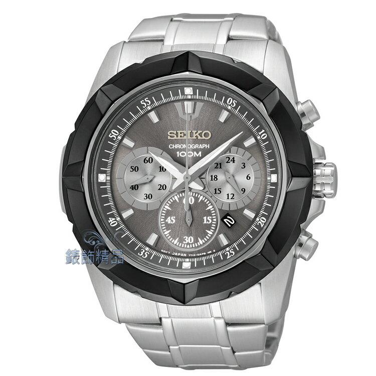 【錶飾精品】SEIKO手錶 精工錶 銀灰面夜光 日期防水 三眼計時鋼帶男表 SRW023P1 原廠正品 情人生日禮物