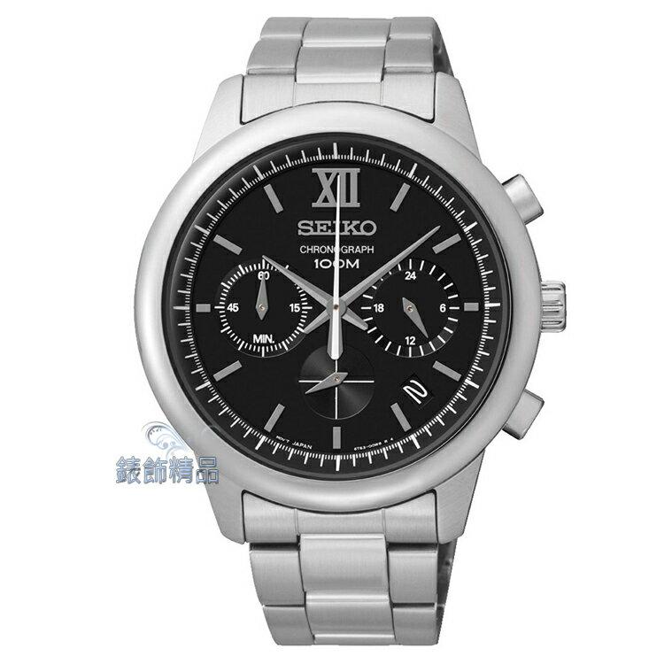 【錶飾精品】SEIKO錶 精工表 計時碼錶 日期 防水 黑面 鋼帶SSB139男表 SSB139P1 全新正品 生日禮物