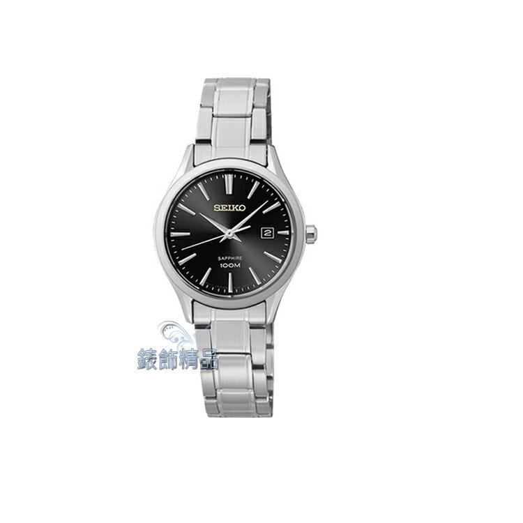 【錶飾精品】SEIKO錶 時尚淑女錶 黑面日期 藍寶石水晶鏡面 鋼帶 防水SXDG19全新原廠正品 SXDG19P1