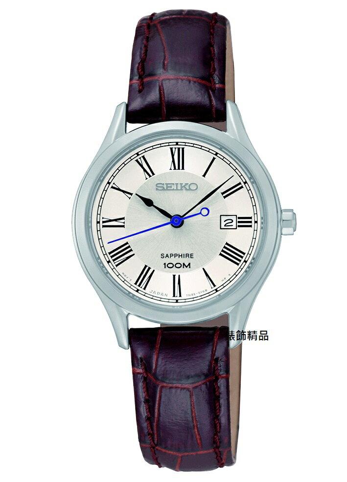 【錶飾精品】SEIKO錶 精工表 SXDG21P1時尚淑女錶 白面日期 防水 羅馬時標 藍寶石水晶鏡面 咖啡皮帶 SXDG21全新原廠正品