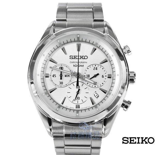 【錶飾精品】SEIKO錶精工表計時碼錶日期夜光防水白面鋼帶男表SSB085P1.SSB085全新正品