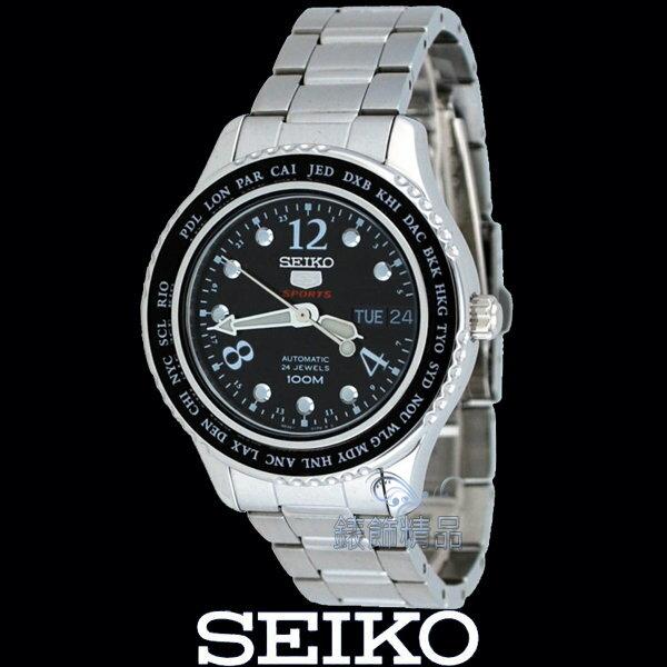 【錶飾精品】SEIKO錶/精工錶防水100米24石/世界時間運動款/盾牌5號自動機械中性錶SRP367.SRP367K1