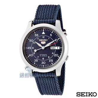 【錶飾精品】SEIKO手錶 精工錶 盾牌5號 藍色帆布軍用機械錶SNK807K2全新原廠正品