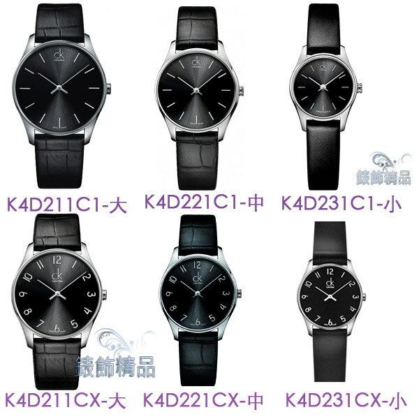 【錶飾精品】極簡都會 K4D211C1 K4D231C1 K4D211CX K4D221CX K4D211G6 K4D221G6 K4D231G6