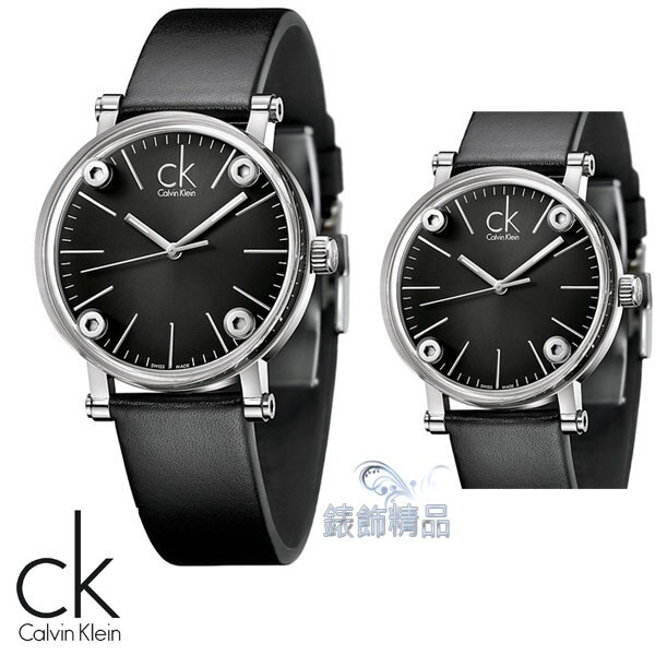 【錶飾精品】特價CK手錶/CK Calvin Klein透視鏡面黑面黑皮帶大K3B2T1C1.小K3B231C1訂婚6禮12禮全新