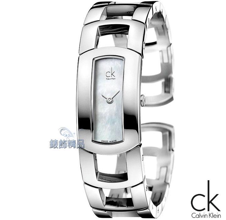 ~錶飾 ~CK WATCH CK錶 CK手錶 Calvin Klein珍珠母貝^(白^)面