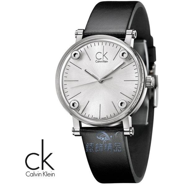 【錶飾精品】CK錶/CK手錶/CK Calvin Klein透視鏡面白面黑皮帶小K3B231C6女表全新原廠正品