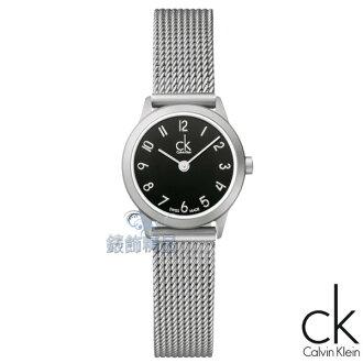 【錶飾精品】CK錶 經典超薄米蘭編織仕女腕錶 數字時標 黑面K3M53151小 CK手錶 全新原廠正品
