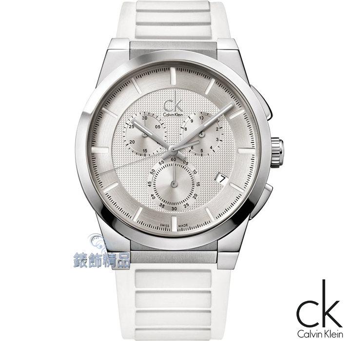 【錶飾精品】CK錶/CK手錶/Calvin Klein/三眼計時日期/白面銀框白膠帶男錶K2S371L6全新正品