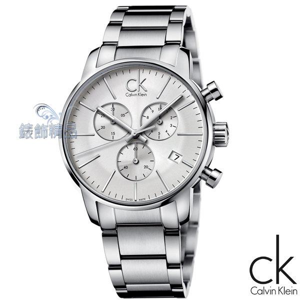 【錶飾精品】CK錶 CK手錶 新款 都會時尚 三眼計時 白面日期鋼帶男錶K2G27146全新原廠正品 禮物