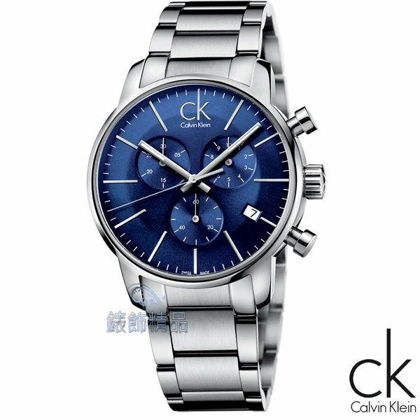 【錶飾精品】CK錶 CK手錶 新款 都會時尚 三眼計時 藍面日期鋼帶男錶K2G2714N全新原廠正品