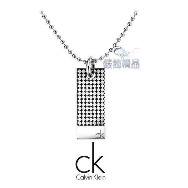 【錶飾精品】Calvin Klein/CK JEWELRY/CK飾品/ck項鍊菱格紋/316L白鋼KJ71AP010100全新