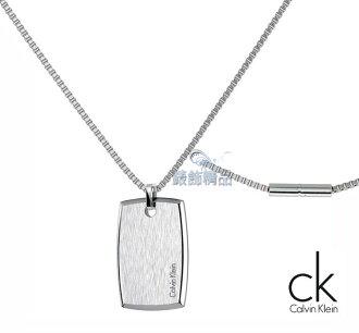 【錶飾精品】Calvin Klein CK飾品/ck率真系列 亮霧面軍牌項鍊/316L白鋼KJ0QMP080100全新正品