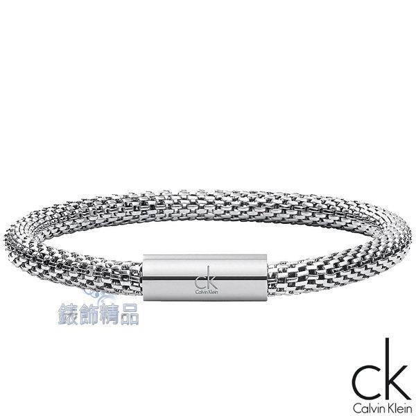 ~錶飾 ~Calvin Klein CK飾品 ck女性手環impulsive系列 316L
