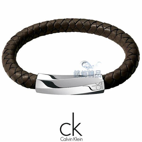 【錶飾精品】Calvin Klein CK飾品 CK手環 316L白鋼 迷惘系列-皮繩編織咖啡色手環 KJ2BCB0901 全新原廠正品 生日 情人節 禮物 禮品