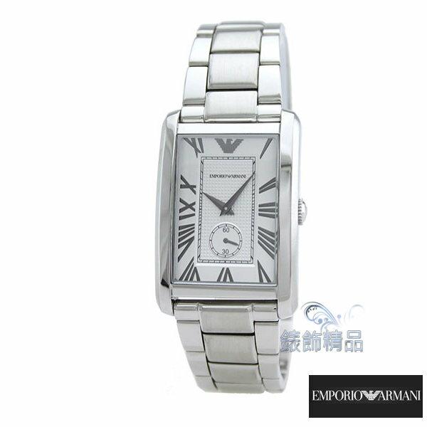 【錶飾精品】ARMANI手錶/ARMANI錶/方型銀面小秒羅馬時標鋼帶男表AR1607全新正品