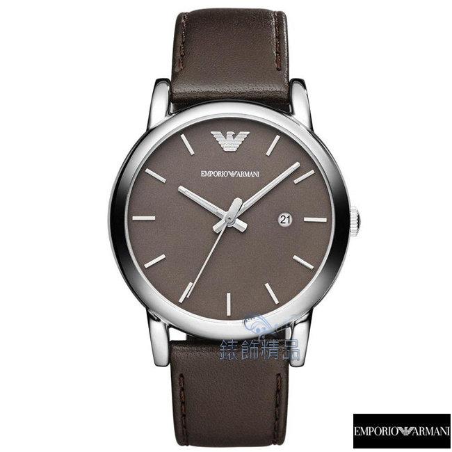 【錶飾精品】ARMANI手錶 亞曼尼表 內斂優雅 日期 咖啡面咖啡皮帶男錶AR1729禮物