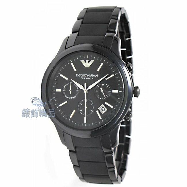 【錶飾精品】ARMANI手錶 亞曼尼表 精密陶瓷 黑面 日期 三眼計時男錶AR1451禮物