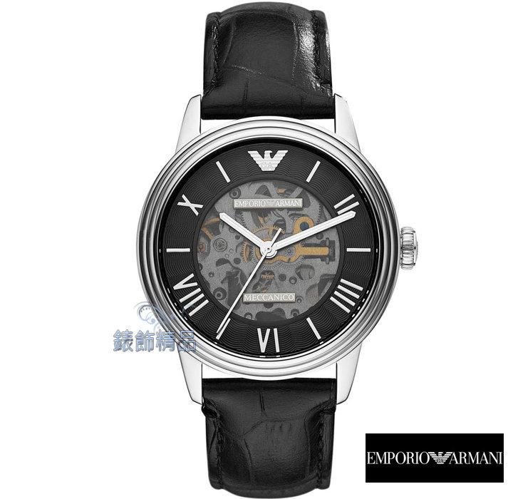 【錶飾精品】ARMANI手錶 雅爵紳士 低調內斂 霧面鏤空錶盤黑皮帶 自動上鍊機械男錶AR4669禮物