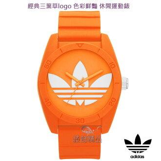 【錶飾精品】adidas手錶 愛迪達矽膠帶 時尚休閒 潮 經典三葉草logo 橘框白ADH6173全新原廠正品 禮物